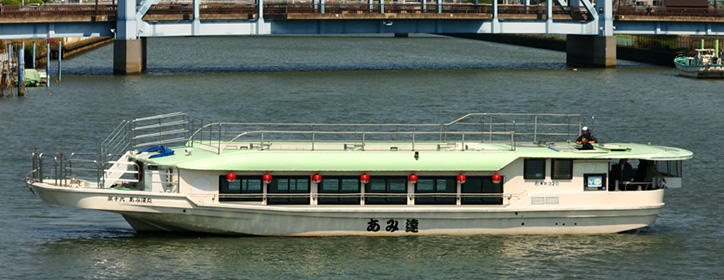 屋形船の第十六あみ達丸